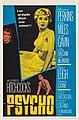 Psycho (1960) theatrical poster (halftone version).jpg