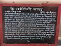 Pune Aga Khaan Palace Preeti-Parashar 06.JPG