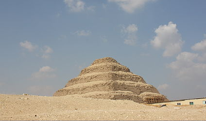 Pyramid of Djoser 2010 13.jpg