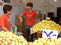 Qazvin-boys-fruits.jpg