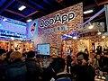 QooApp booth, Taipei Game Show 20170123.jpg