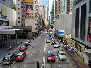 Queen's Road East Wan Chai Section.jpg