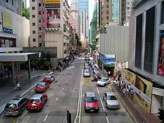 Queen's Road, Hong Kong - Queen's Road East Wan Chai Section. Hopewell Centre on the left.