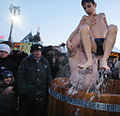 RIAN archive 551270 Epiphany celebrations in Moscow.jpg
