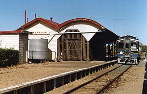 Yeppoon railway station - Yeppoon Station, circa 1991