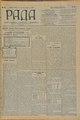 Rada 1908 119.pdf