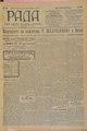 Rada 1908 150.pdf