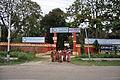 Ramakrishna Vivekananda Mission - Panihati - North 24 Parganas 2012-04-11 9718.JPG