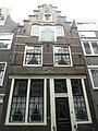 Rapenburg 13, Amsterdam.jpg