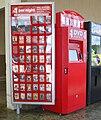 Red Box Video Rental Automat.jpg