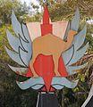 Refidim-airbase-symbol-hatzerim.jpg