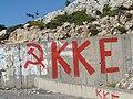 Rhodos grafiti KKE.JPG