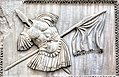 Roman Trophy.jpg