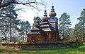 Ropki, cerkiew Narodzenia Bogurodzicy; obecnie Park Etnograficzny w Sanoku.jpg