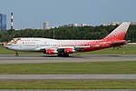 Rossiya (Caring for Tigers together Livery), EI-XLD, Boeing 747-446 (44305981851).jpg
