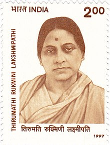 Rukmini Lakshmipathi 1997 stamp of India.jpg