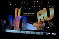 Runet Prize 2014 by Dmitry Rozhkov 13.jpg