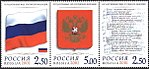 Russia stamp 2001 № 681-683.jpg
