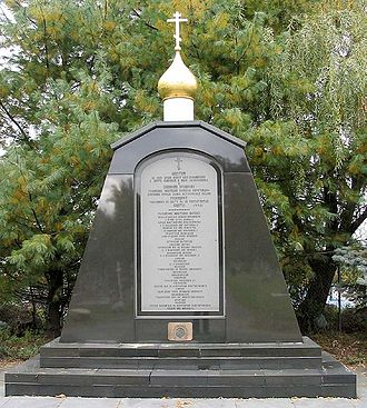 Cadet Corps (Russia) - A memorial for fallen Cadets in Nanuet, NY.