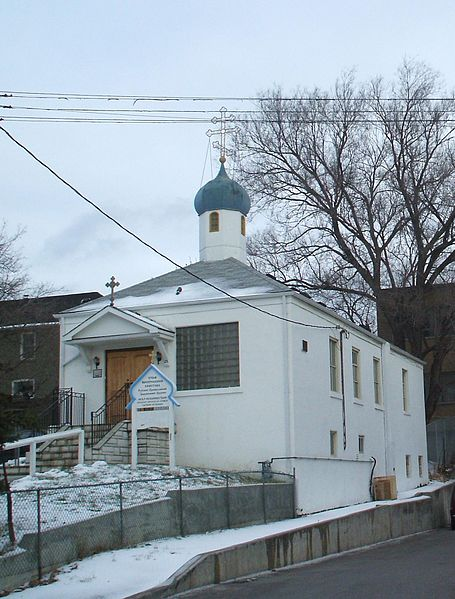 ПУТЬ ФОТОГРАФА ;) - Страница 6 455px-Russian_Orthodox_church_in_St_Clair_West%2C_Toronto