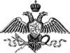Russian coa 1825.png