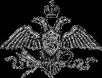 Армия первая мировая война