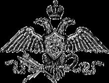 А армія (російська імперія)