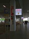 Ruzyně, letiště, terminál 2, zastávky minibusových linek.jpg