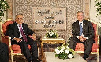 Salam Fayyad - Meeting George W. Bush, 2008