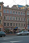 SPB Newski house 110.jpg