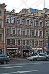 SPB Newski house 110.jpg
