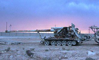 Koksan (artillery) - Image: SPG M 1978 KOKSAN