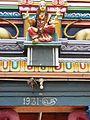 SRI MARIAMMAN TEMPLE, Dadagapatty, Salem - panoramio (4).jpg