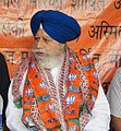 SS Ahluwalia BJP - Election Campaign 2014.jpg