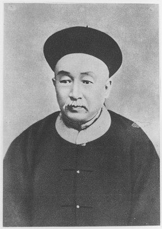 Sheng Xuanhuai - Image: SXH001