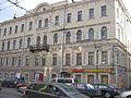 Sady & Parky Sankt-Peterburg 2010 0178.jpg