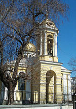 Saint George's Church Plovdiv.jpg
