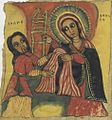 Saint Ildefonse BnF Ethiopien 60 fol. 7v.jpg