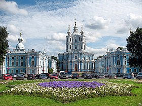 Saint Petersburg Smolny Cathedral IMG 5855 1280.jpg