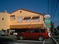 Saizeriya Restaurant.jpg