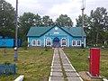 Sakhalin railway pobedeno 1.jpg
