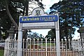Salesian College Rupertswood Sign.JPG