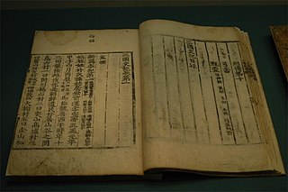 <i>Samguk sagi</i> historical record of the history of Goguryeo, Baekje and Silla, written in classical Chinese, compiled by Kim Busik and other scholars and completed in 1145