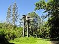 San Juan Botanical Garden - DSC06997.JPG