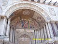 San Marco, 30100 Venice, Italy - panoramio - Александр Пахомов (11).jpg