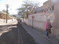 San Pedro Atacama calle2.jpg