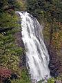 Sanjo falls.jpg