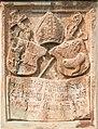 Sankt Veit Tanzenberg Schloss Supraporte erzbischoefliches Wappen von 1511 07092016 4212.jpg