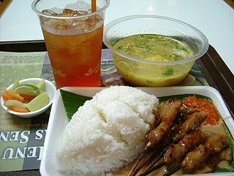 Soto (food) - Image: Sate ayam Soto Ambengan set menu