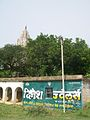 Saurath Sabha-6.jpg